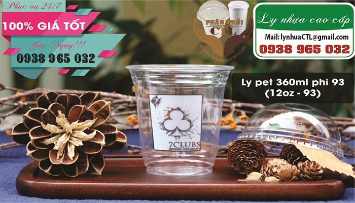 Ly Pet 360ml